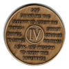 Year Four Medallion
